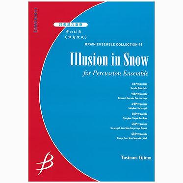 【打擊六重奏】雪的幻影│雪の幻影