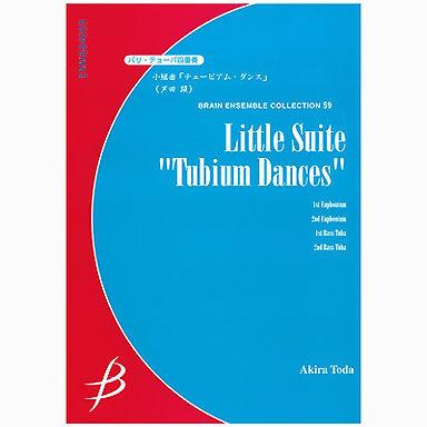 【上低音號 低音號四重奏】小組曲Tubium Dance | 小組曲「テュービアム・ダンス」