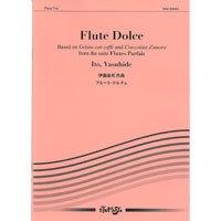 【長笛三重奏】Flute Dolce | フルート・ドルチェ