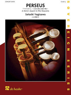 【室內管樂團】英仙座/Perseus/八木澤教司