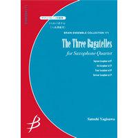 【薩克斯風四重奏】The Three Bagatelles