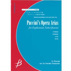 【上低音號 低音號四重奏】普契尼·歌劇詠嘆調系列   ッチーニ・オペラアリア集