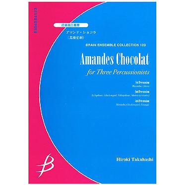 【打擊三重奏】杏仁巧克力 - アマンド・ショコラ
