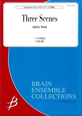 【薩克斯風三重奏】 三個場景 | 三つの情景