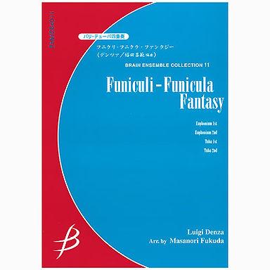 【上低音號 低音號四重奏】Funiculi Funicula Fantasy | フニクリ・フニクラ・ファンタジー