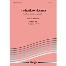【上低音號四重奏】 チャイコフスキアーナ
