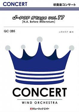 【室內管樂團】J-POP Stage Vol.17【安室奈美惠】