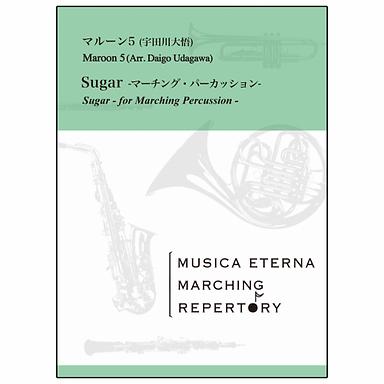 【行進打擊樂】Sugar