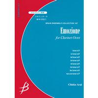 【單簧管八重奏】Emozione | Emozione (エモツィオーネ)