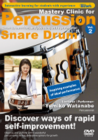 學好打擊2-小鼓 Mastery Clinic for Percussion Snare Drum