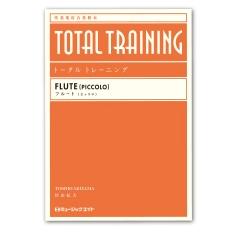 Total Training【Tenor Saxophone】