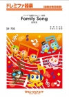 Family Song