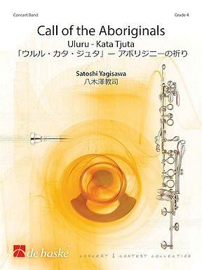 【室內管樂團】原始的呼喚:烏盧魯-卡達族塔/Call of the Aboriginals: Uluru - Kata Tjuta/八木澤教司