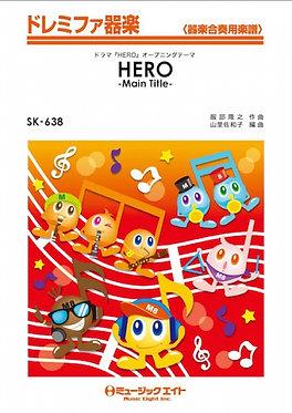 HERO-Main Title