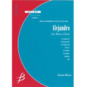 【銅管八重奏】亞歷山大Alejandro / アレハンドロ
