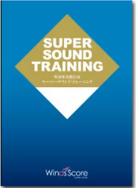 超級樂團聲響訓練教材 Super Sound Training 中文版