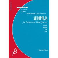 【上低音號  低音號四重奏】雅典衛城 | アクロポリス