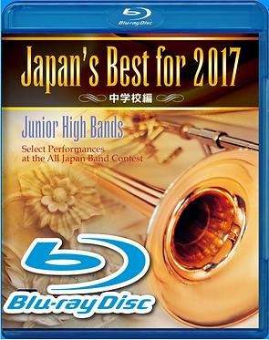 Japan Best For 2017  藍光3+1套組