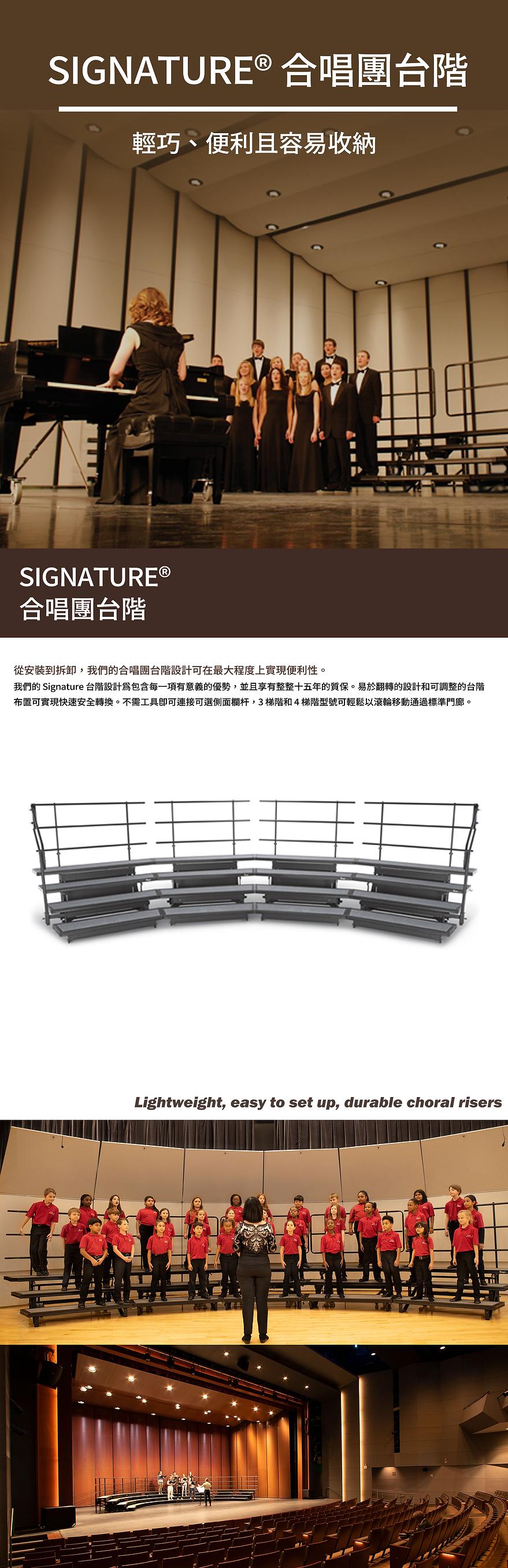 signature-1拷貝.png