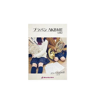 AKB48畢業歌曲組曲集