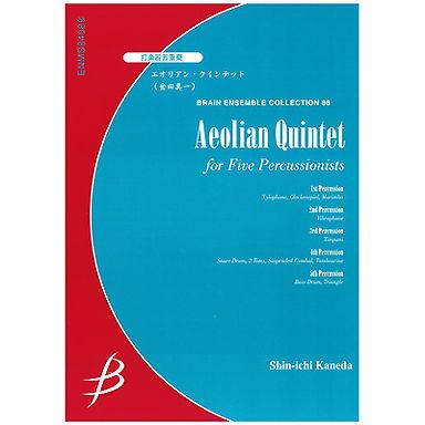 【打擊樂5重奏】Aeolian Quintet | エオリアン・クインテット