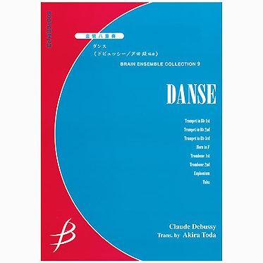 【銅管八重奏】舞曲Danse   ダンス