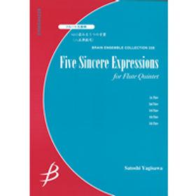【長笛5重奏】Fire Sincere Expression |心に染みる5つの言葉
