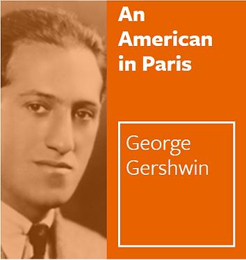 一個美國人在巴黎 An American in Paris