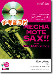 【Alto Sax獨奏】一切   Everything [鋼琴伴奏・附演奏 CD]
