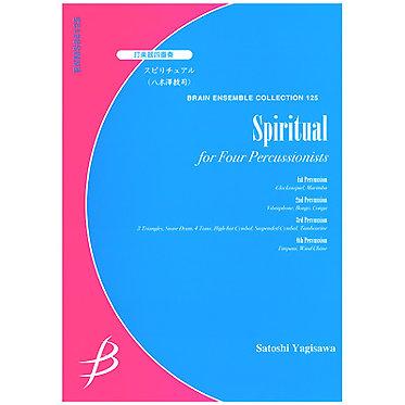 【打擊四重奏】Spiritual - スピリチュアル