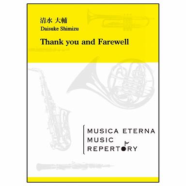 【室內管樂團】謝謝,再見 Thank you and Farewell