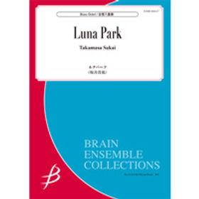 【銅管八重奏】月神公園   ルナパーク