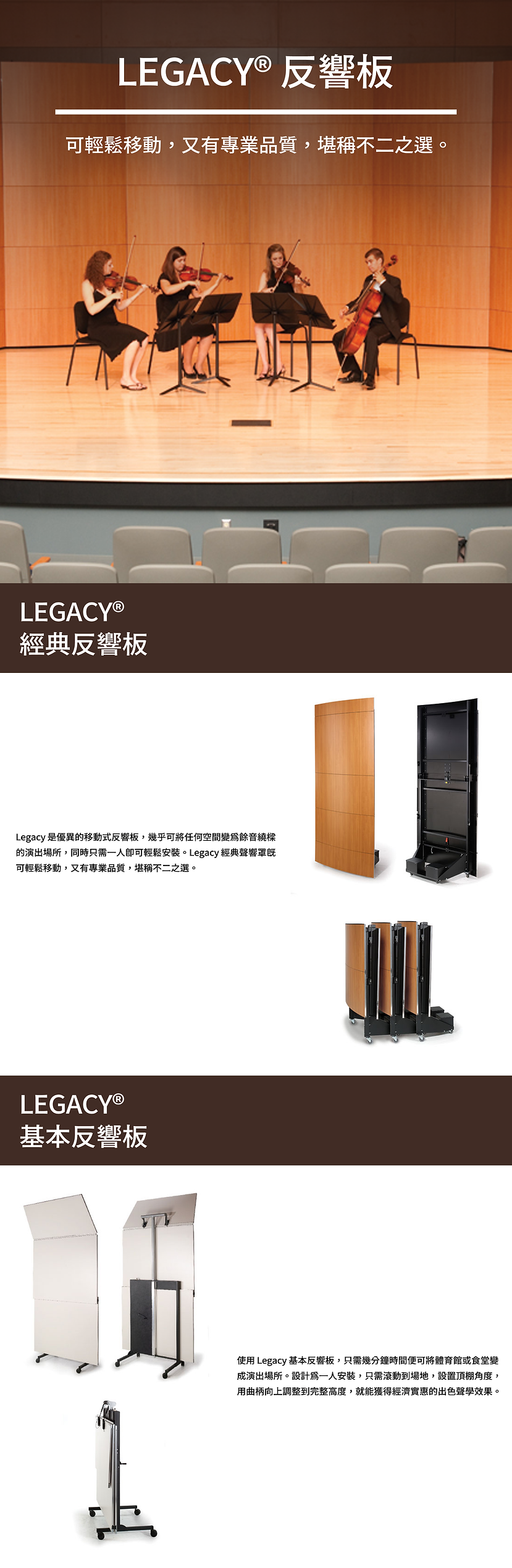 Legacy-1拷貝.png