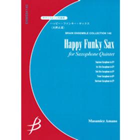【薩克斯風五重奏】快樂質樸的薩克斯風 | ハッピー・ファンキー・サックス