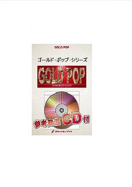 下町火箭【同名電視劇主題曲】(附參考CD)