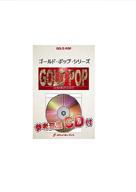 龍之子‧異能英雄系列(附參考CD)