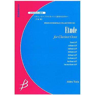 【單簧管八重奏】練習曲 – 單簧管八分音符 - |エチュード -クラリネット八重奏のための-