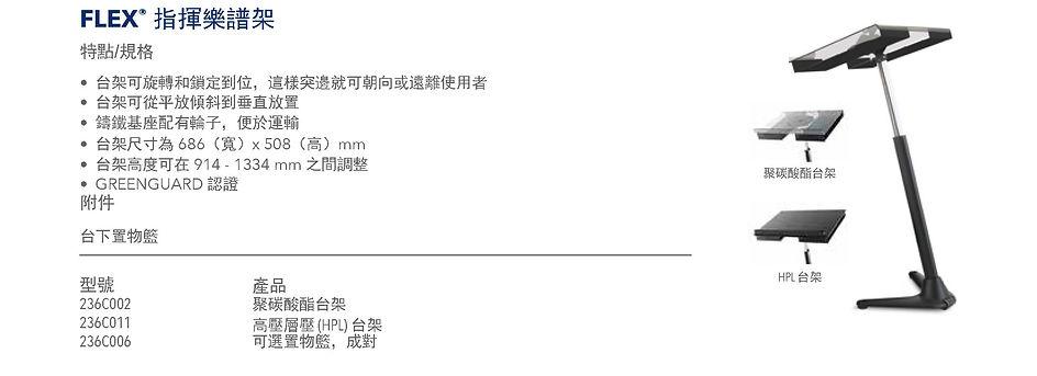 wenger 目錄-35-1.jpg