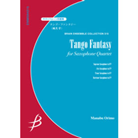 【薩克斯風四重奏】Tango Fantasy