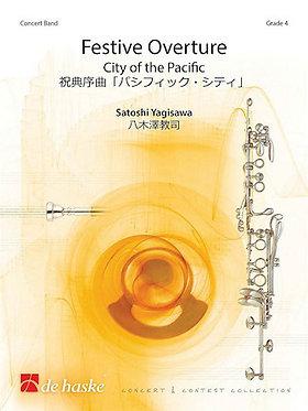 【室內管樂團】 節慶序曲:太平之城/Festive Overture: City of the Pacific/八木澤教司