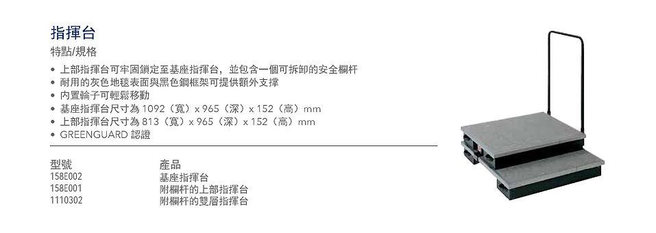 wenger 目錄-35.jpg