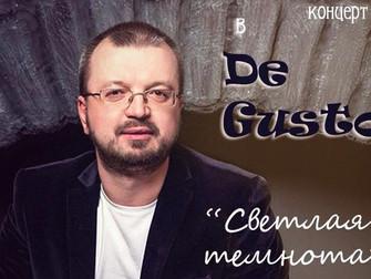Концерт Виталия Колесника в De Gusto