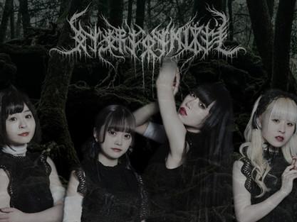 NECRONOMIDOL joins Setsuzoku Records