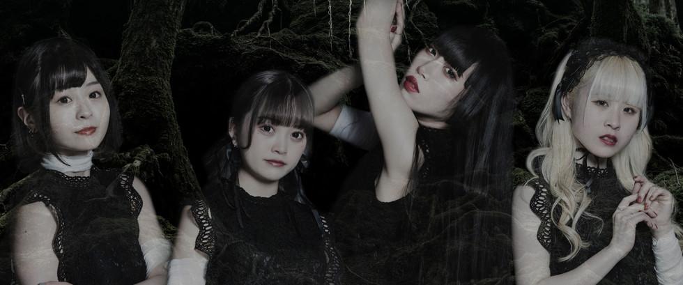 NECRONOMIDOL joins Setsuzoku Records!