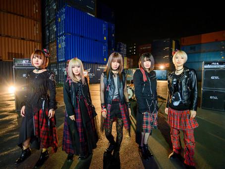 BRIDEAR joins Setsuzoku Records, new album coming soon