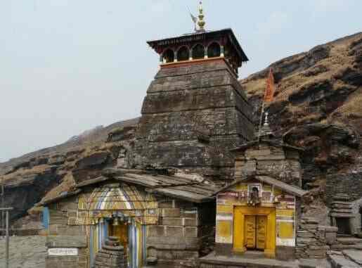 vanshinarayan temple