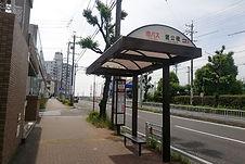 最寄りのバス停.jpg