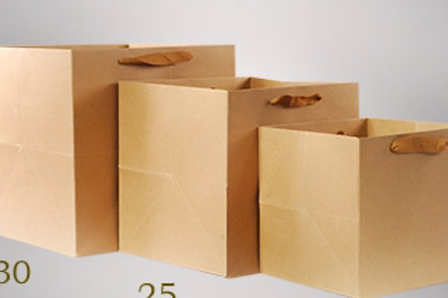 Paper Bag Kraft 30cm x 30cm x 30cm
