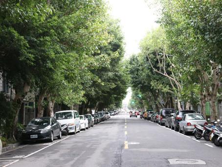最重要的小事—富錦街社區人行道規劃參與經驗