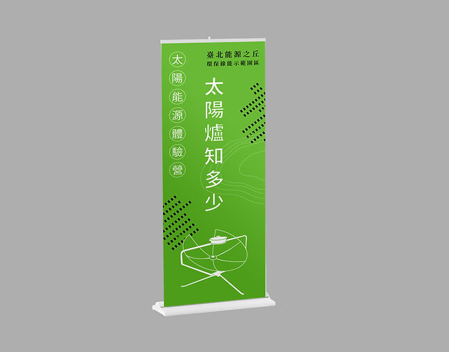 綠能-4.jpg